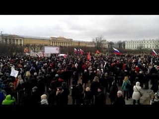 Марш в защиту Петербурга, 18 марта 2017 год