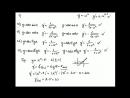 Математика(высшая)_часть1_16.03.17