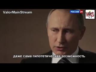 Россиюшка встала с колен (VHS Video)