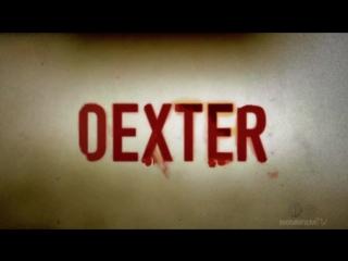 Вступление сериала Декстер (с голосом)