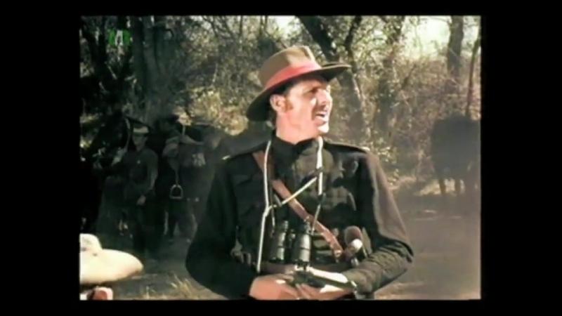Патруль в Шангани / Shangani Patrol (1970). Бой подразделений BSAC с воинами матабеле