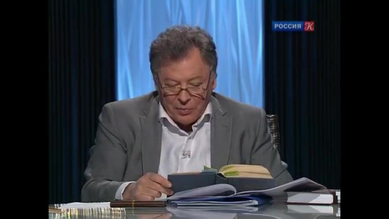 И Гончаров Обломов