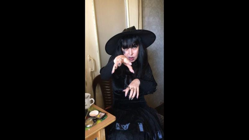 Наши ведьмы