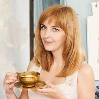 Елена Маслакова