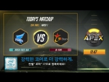 Overwatch APEX Season 1 - Полуфинал - AF Blue VS BK Stars