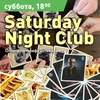 Saturday Night Club