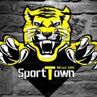 Логотип Sport Town / Спорт Таун