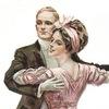 Курс «Американский социальный танец XX века»