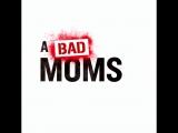 Рекламный ролик фильма  «Очень плохие мамочки 2: Рождество».