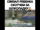 Скандал с якутским овощником показали по федеральному телеканалу НТВ в программе ЧП