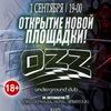 -OZZ- Underground music club (г.Челябинск)