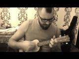 Nirvana_Rape_Me_ukulele