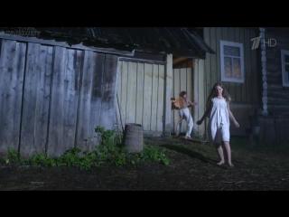 Арина Жаркова в сериале