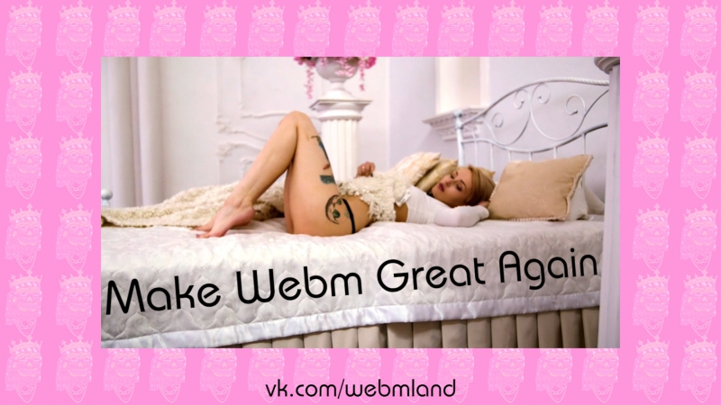 Webm  » онлайн видео ролик на XXL Порно онлайн
