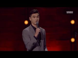 Stand Up: Нурлан Сабуров - О китайцах