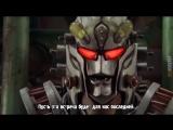 [dragonfox] Engine Sentai Go-Onger - 15 (RUSUB)