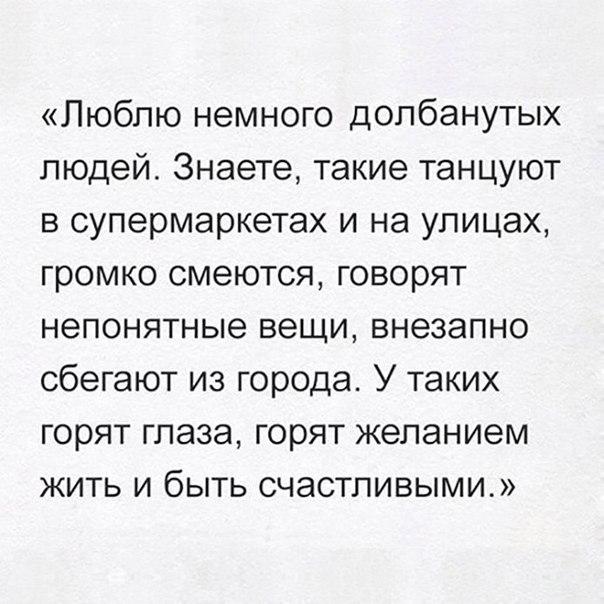 Фото №456248380 со страницы Елены Запорожец
