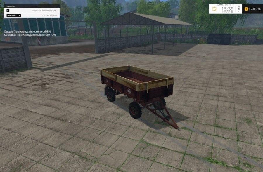 Русский прицеп «ПТС 4» к трактору