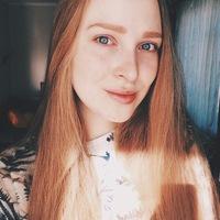 Катерина Артемчук