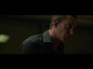 Коллектор - Трейлер (2016)
