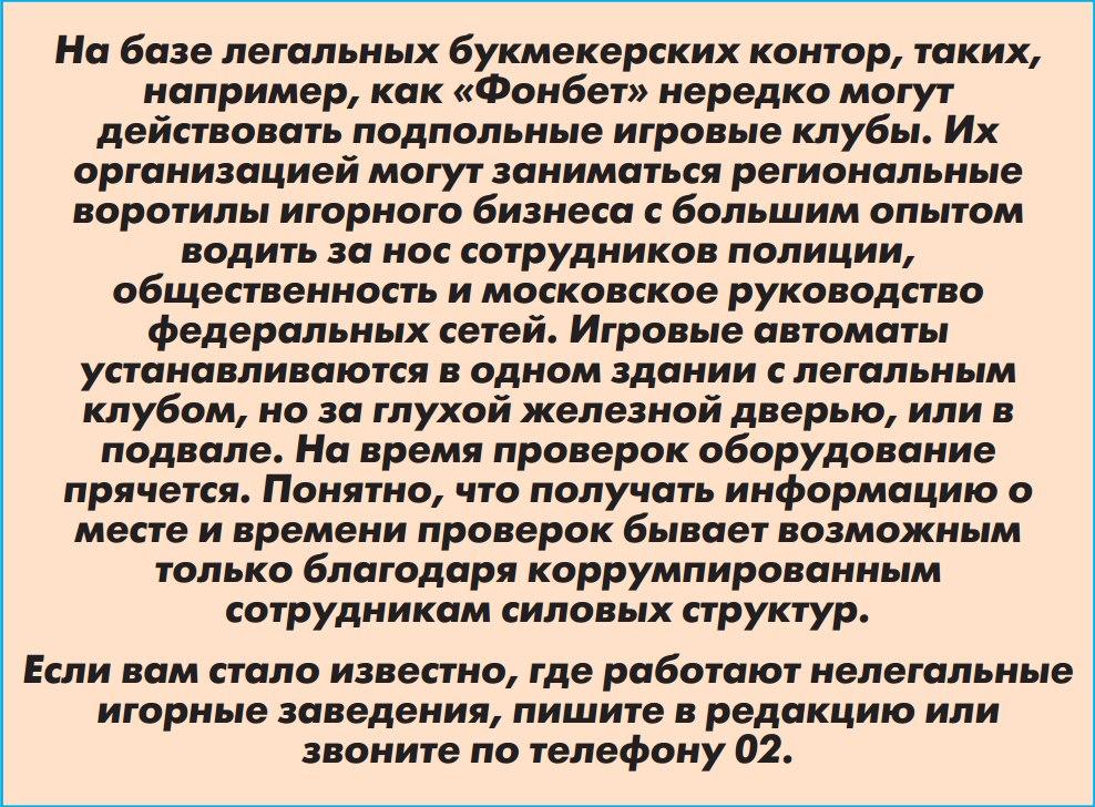 Областная рязанская газета фонбет [PUNIQRANDLINE-(au-dating-names.txt) 33