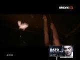 Carlas Dreams – Sub Pielea Mea [Midi Culture Remix] (Bridge TV)