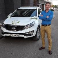 Alexey Antonov