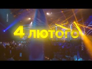 Национальный отбор Евровидение 2017