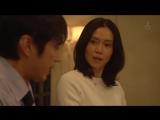 Я могу выйти замуж, просто не хочу / Watashi Kekkon Dekinai Janakute, Shinai desu - 8 серия [ KIMWO ]8 серия