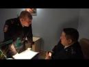 Полицейский с Рублевки . Айфн-7 без цензуры