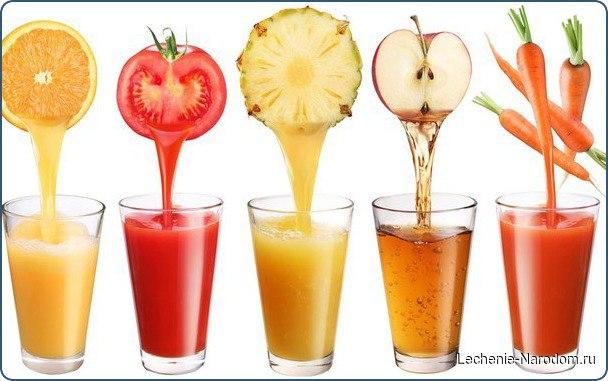 Еще есть время насытиться витаминами !