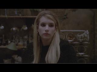 Madison Montgomery/AHS/Emma Roberts/Vine