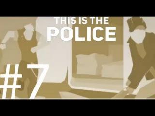 Прохождение This is the POLICE - БУШУЮЩИЕ ПАНКИ 7