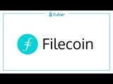 ICO Filecoin - Или Как Собрать 180 000 000$ За Сутки