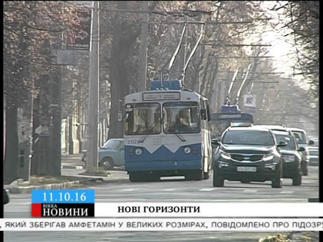 У Черкасах може з'явитись нова тролейбусна лінія