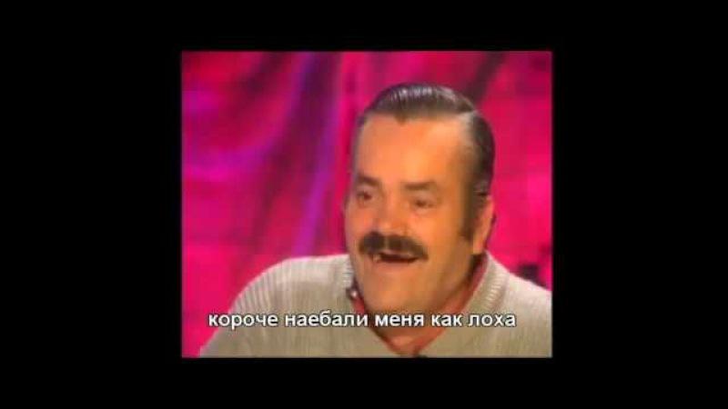 Испанец Резитас начал бизнес в РФ