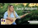 Xecê Herdem Evina min Yeni 2017 Akustik /Türkçe Alt Yazılı