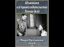 Адъютант Его Превосходительство Личное дело 2011 смотреть кино онлайн