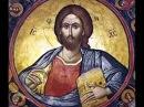 Господи Сил, с нами буди - Хор братии Валаамского монастыря