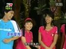 Kim Jong Kook Yoon Eun-hye X-man Of course
