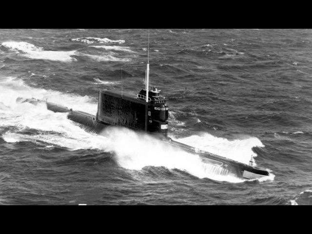 Шпионские войны – украденная подлодка. История советской субмарины К-129. Проект Азориан 05.09.2016