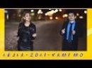 Lejla (Dani Family) Zoli (Aranyszemek) Kámi mo Official music video