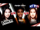 Lou Mai VS Imane VS Juliette The Voice France 2017 Epreuve Ultime