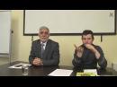 Ахмад аль-Караля - Социальные взаимоотношения в Исламе. Урок 2