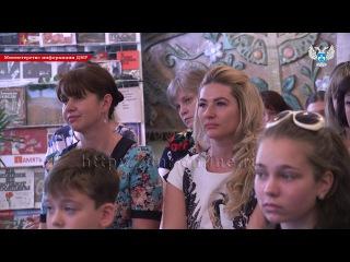 В столице ДНР наградили победителей Республиканского онлайн-конкурса «WEB-удивл ...