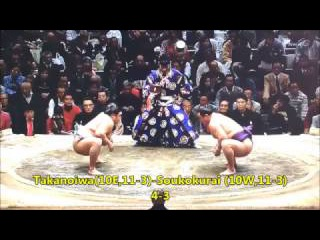 Sumo -Hatsu Basho 2017 Day 15 DRAFT, January 22nd -大相撲初場所 2017年 初日目