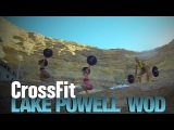Lake Powell Workout with Jenny LaBaw, Brooke Ence, and Jenna Cannon