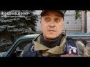 [eng subs] Interview with LPR militia commander Alexandr Bednov aka Batman