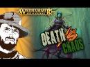 FFH Играем: Age of Sigmar Death vs Chaos 1000 pts