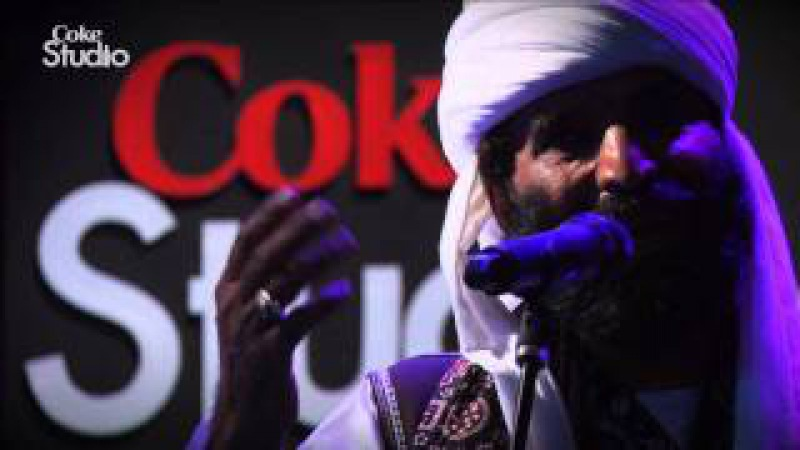 Nar Bait HD, Akhtar Chanal Zahri, Coke Studio Pakistan, Season 4